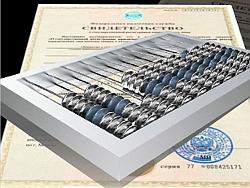 Регистрация ип в зеленограде заявление на регистрацию ооо бланк на сайте налоговой
